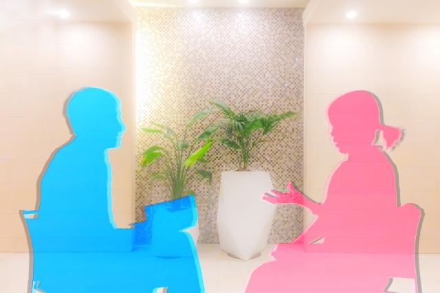 男性と女性の会話