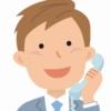 電話接客ってどんな仕事
