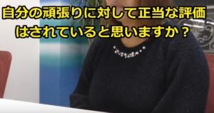 内勤スタッフインタビュー